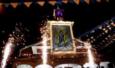 Fiesta jurada de la Virgen Púrisima de Macas 2021